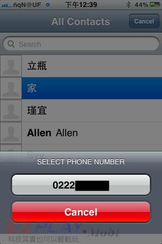 iPhone破解後能做的事(2) ─來電白名單建立12