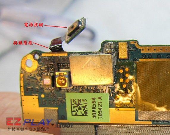 Nexus One 的確有 HTC 的機車血統6