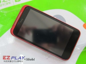 HTC Incredible S 泡水,原廠的檢修與報價真的是不可思議1