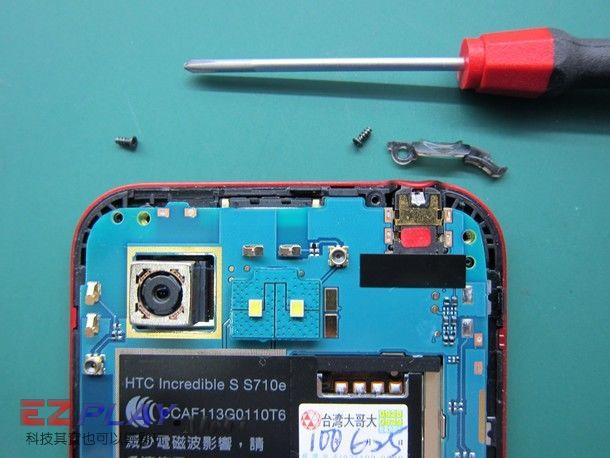 HTC Incredible S 泡水,原廠的檢修與報價真的是不可思議5