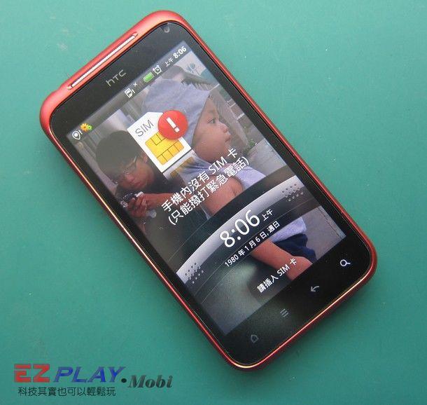 HTC Incredible S 泡水,原廠的檢修與報價真的是不可思議12