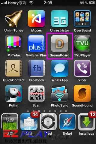 快速更換iPhone佈景主題4