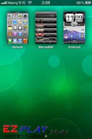 快速更換iPhone佈景主題5