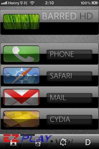 快速更換iPhone佈景主題8