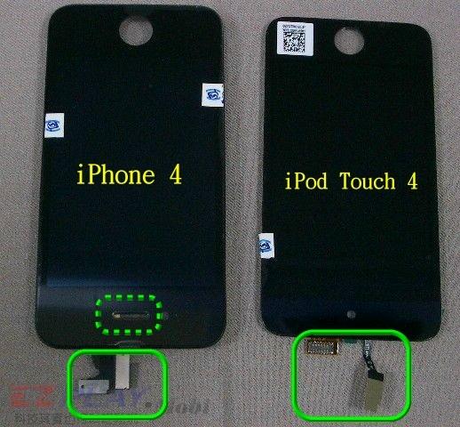 iPod Touch 4面板破裂,連液晶也必須更換!4