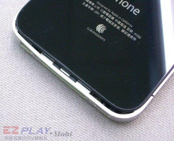 泡水iphone 4貼7850元,換到的神腦良品機4