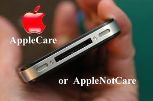 iPhone 4S 故障找民意代表嗎?教您做個有智慧的消費者1