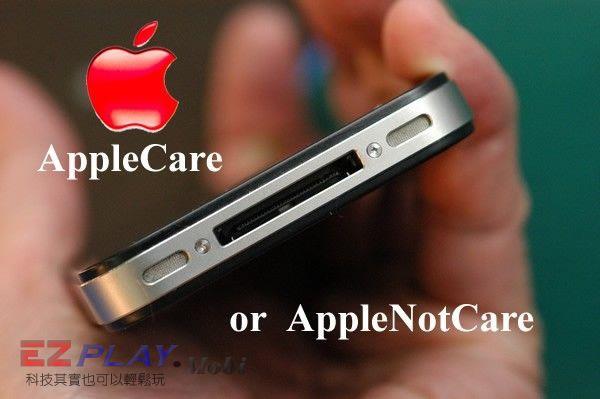 iPhone 4S 故障找民意代表嗎?教您做個有智慧的消費者6