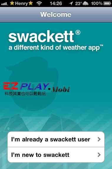 用Swackett 看天氣狀況穿搭衣物3