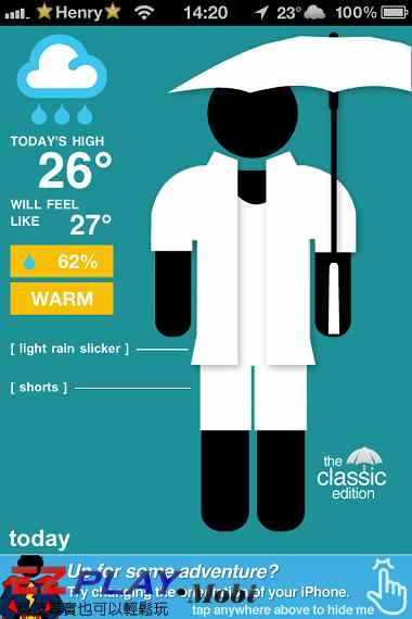 用Swackett 看天氣狀況穿搭衣物8