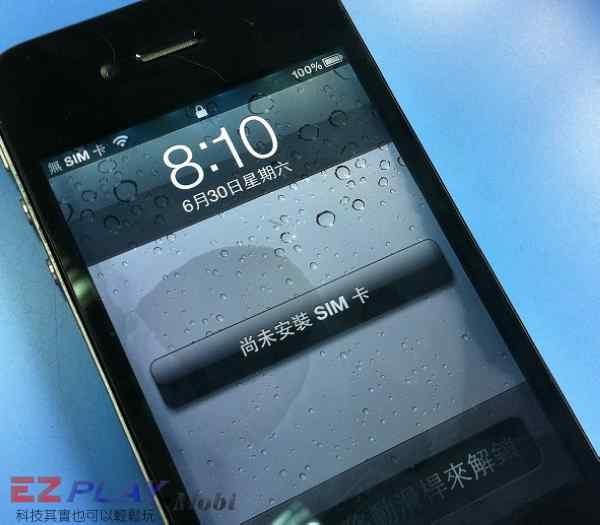 不小心把iphone 4S掉入洗衣機的結果11
