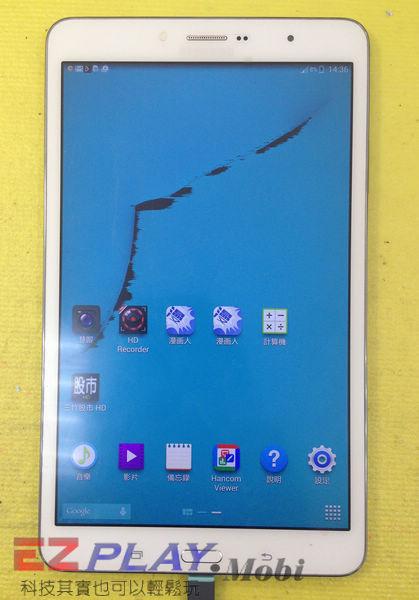 小白的整形日記~Samsung Tab Pro 8.4 平板面板更換全記錄2