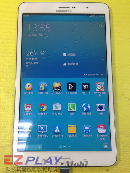 小白的整形日記~Samsung Tab Pro 8.4 平板面板更換全記錄13