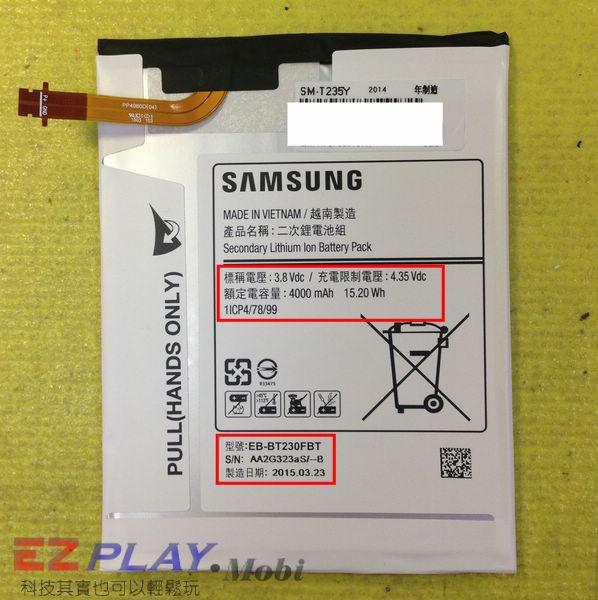 無法顯示的Samsung Galaxy Tab4 液晶面板更換維修記5