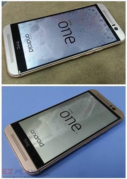 這碗機湯太珍貴,網路謠言讓HTC one M9手機《帶著不捨離去》8