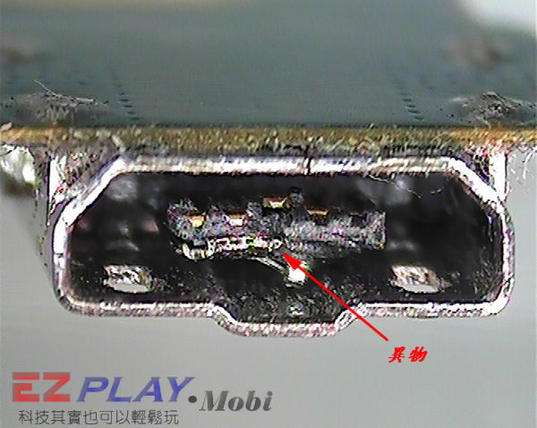 常見的手機與平板不充電問題總體檢.7