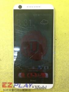 HTC Desire 626 顏面受損整型篇1