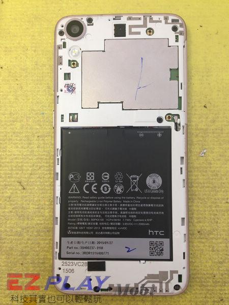 HTC Desire 626 顏面受損整型篇4