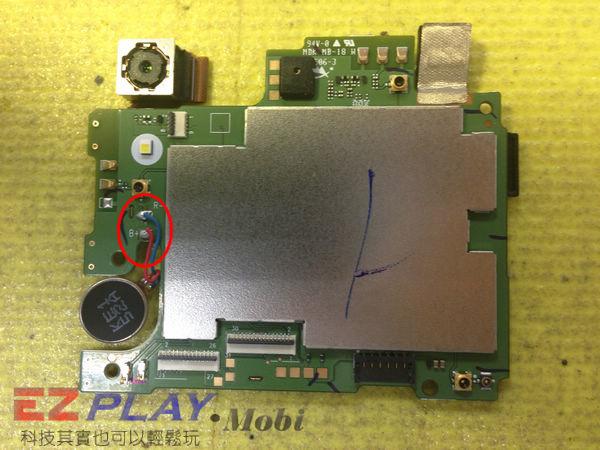 HTC Desire 626 顏面受損整型篇6