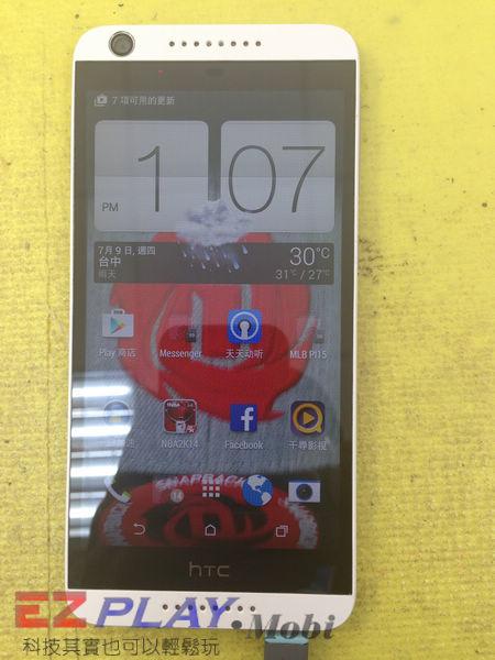 HTC Desire 626 顏面受損整型篇10