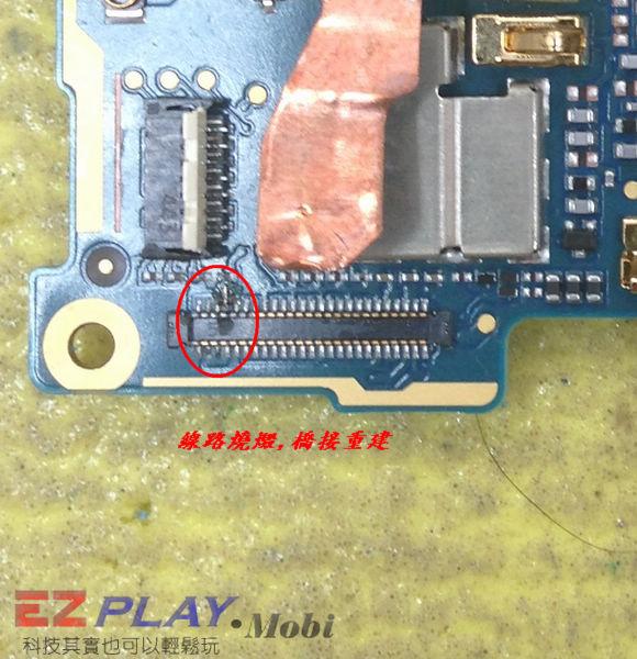 在麗寶樂園溺斃的HTC M9 手機救援記.11