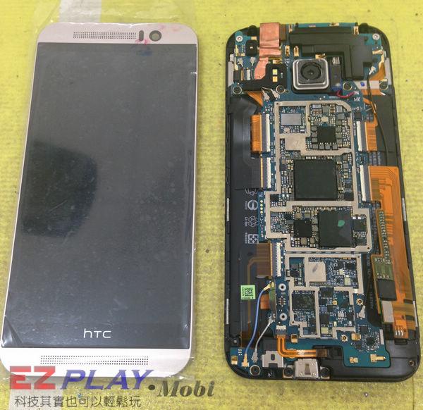 在麗寶樂園溺斃的HTC M9 手機救援記.13