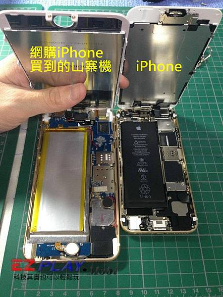 哪種三星 iPhone HTC SONY手機平板故障,才需要保固外維修6