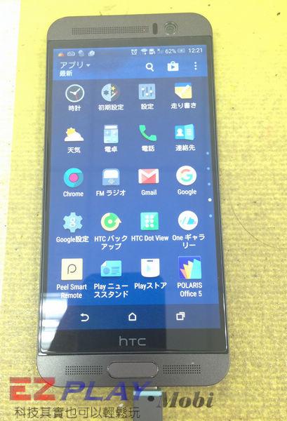 HTC M9+ 泡水救援全記錄12