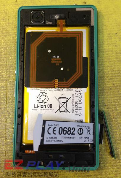 摔機 Sony Xperia Z3 Compact 面板更換實錄.4