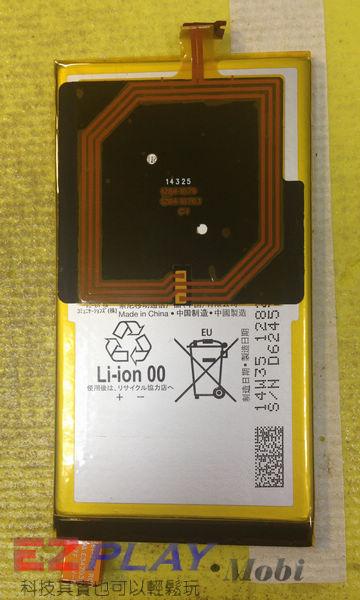 摔機 Sony Xperia Z3 Compact 面板更換實錄.5