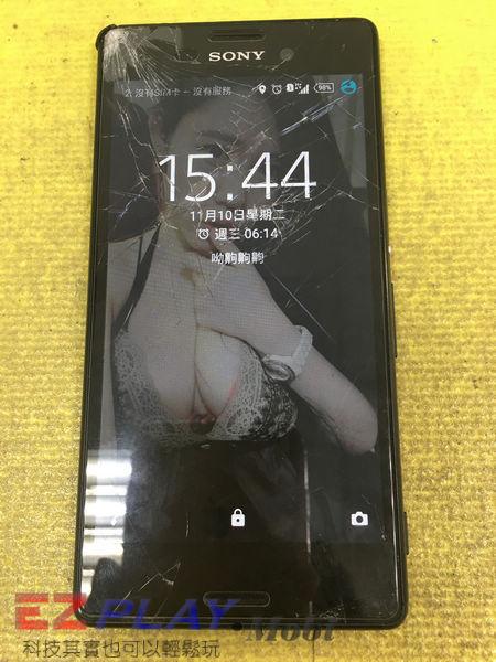 Sony Xperia M4 Aqua 摔機顏面傷殘大變身.2