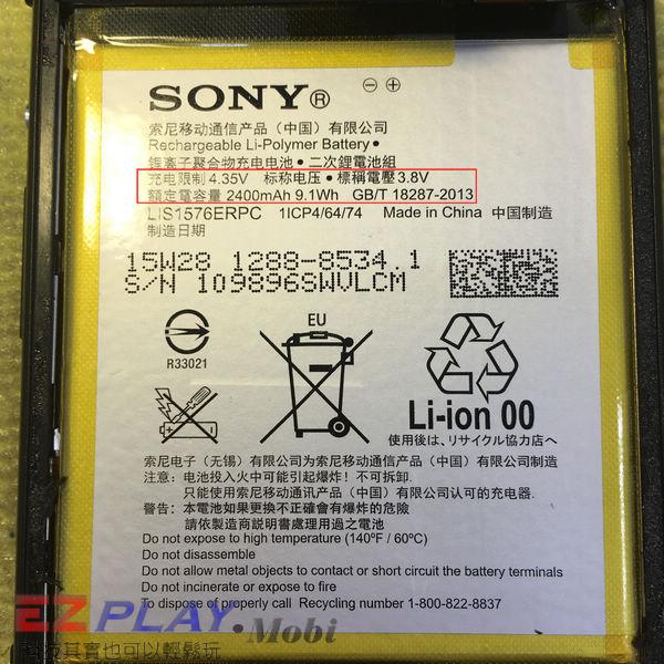 Sony Xperia M4 Aqua 摔機顏面傷殘大變身.5