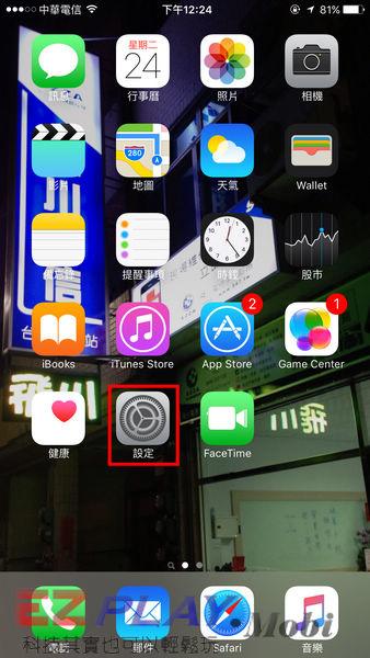 老闆~我的Iphone 6S 貼的鋼化膜,怎麼沒支援 3D Touch.2