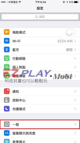 老闆~我的Iphone 6S 貼的鋼化膜,怎麼沒支援 3D Touch.3