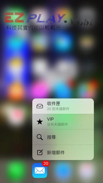 老闆~我的Iphone 6S 貼的鋼化膜,怎麼沒支援 3D Touch.12