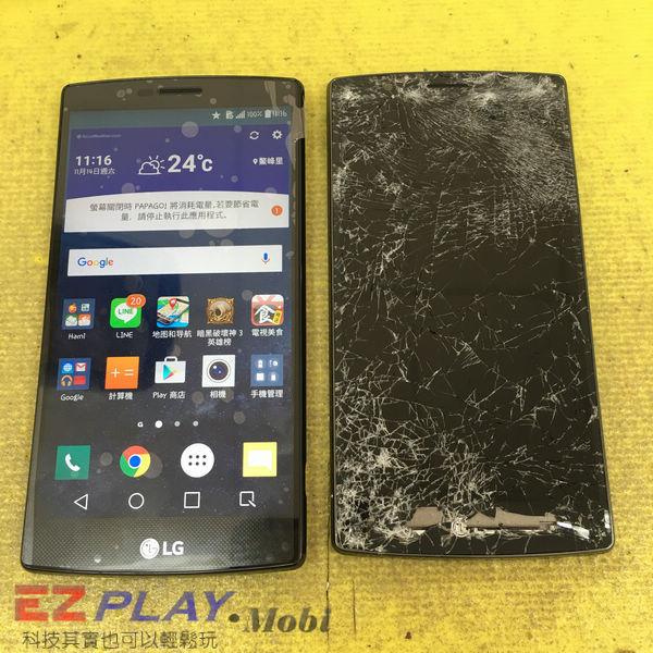 遺失的LG G4 手機尋回後卻…慘不忍睹,947回春之手發功…8