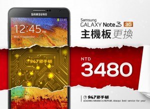 Samsung三星1