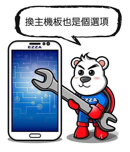 Samsung三星8