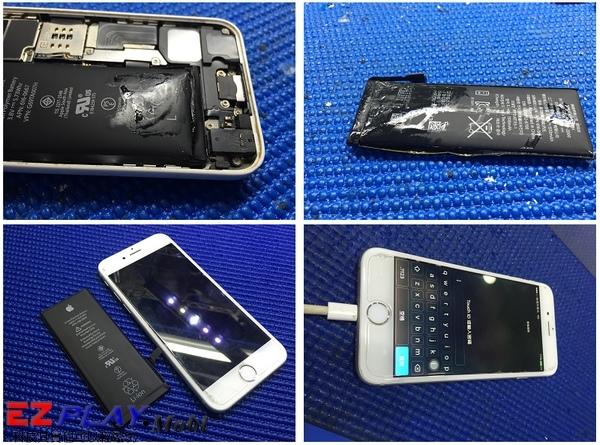 更換iphone電池4