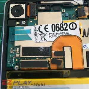 Sony Z3手機2