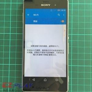 Sony Z3手機3