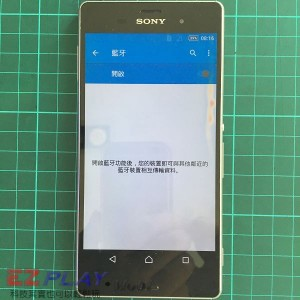 Sony Z3手機4