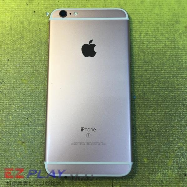 揭開蘋果3