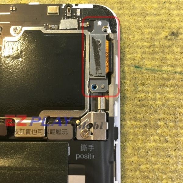 7超窄邊框手機