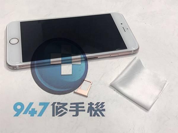 Iphone-SIM卡托清潔-手機清潔殺菌-橫.jpg