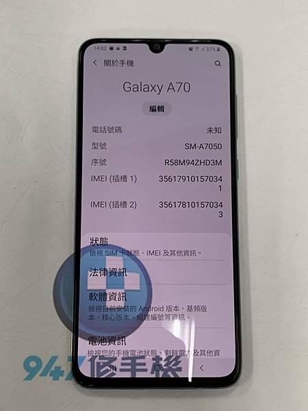 三星A70手機維修-面板維修-電池更換05.jpg