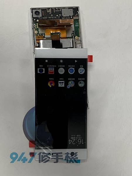 SONY XA1U手機維修-面板維修-電池更換03.jpg