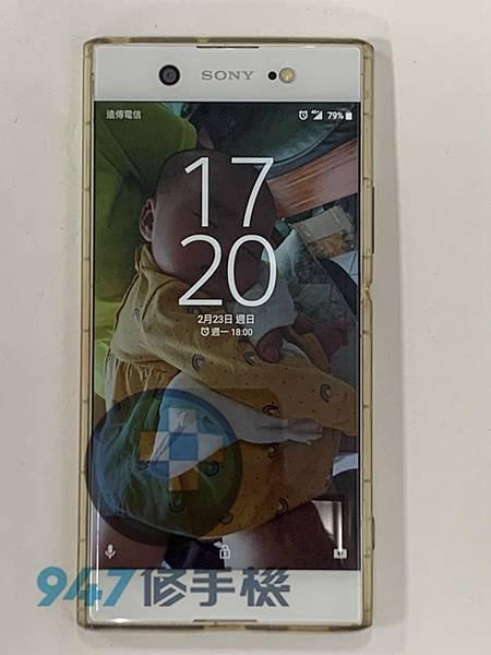 SONY XA1U手機維修-面板維修-電池更換05.jpg