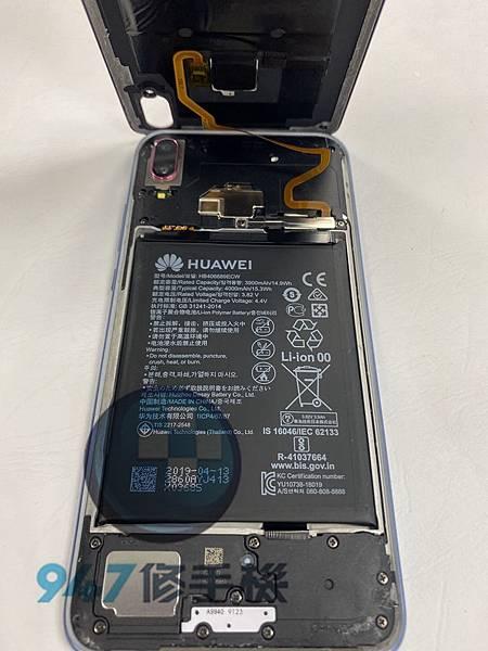 華為Y9 2019 手機維修_面板更換_電池更換03.jpg