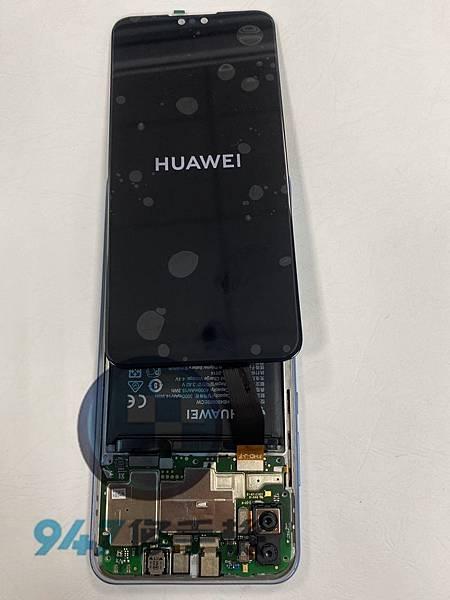 華為Y9 2019 手機維修_面板更換_電池更換05.jpg